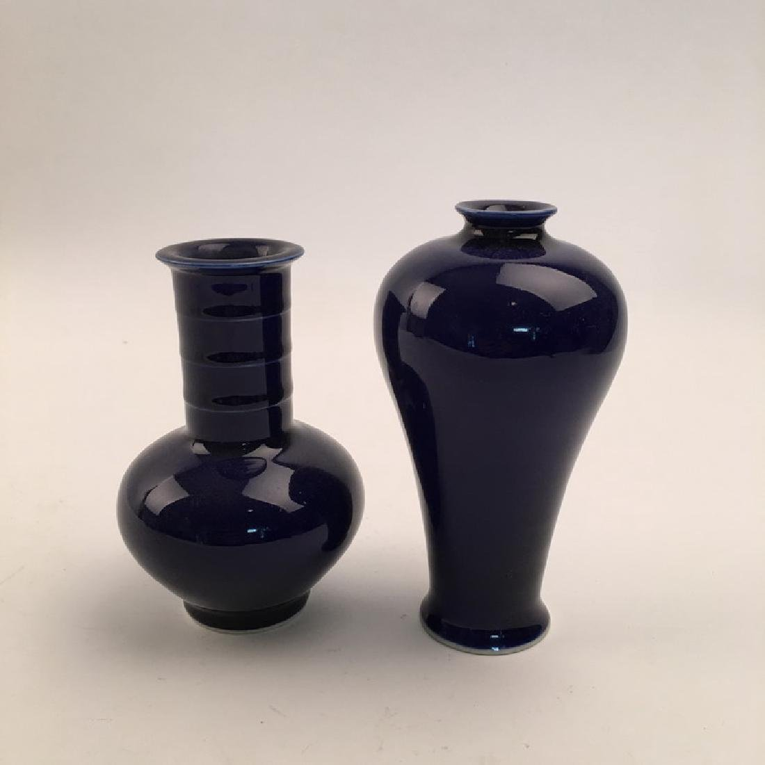 Pair of Chinese Blue Glaze Small Vase