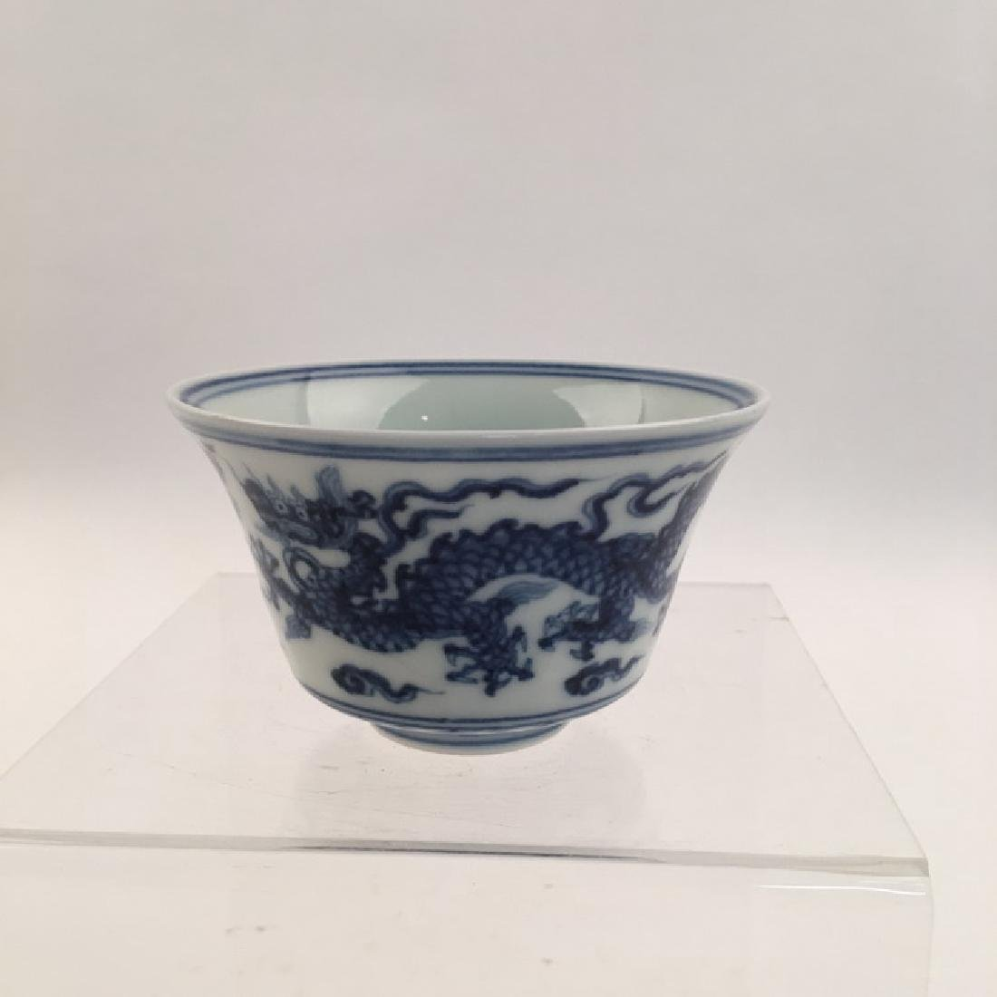 Chinese Xuande Mark Blue and White Tea Cup