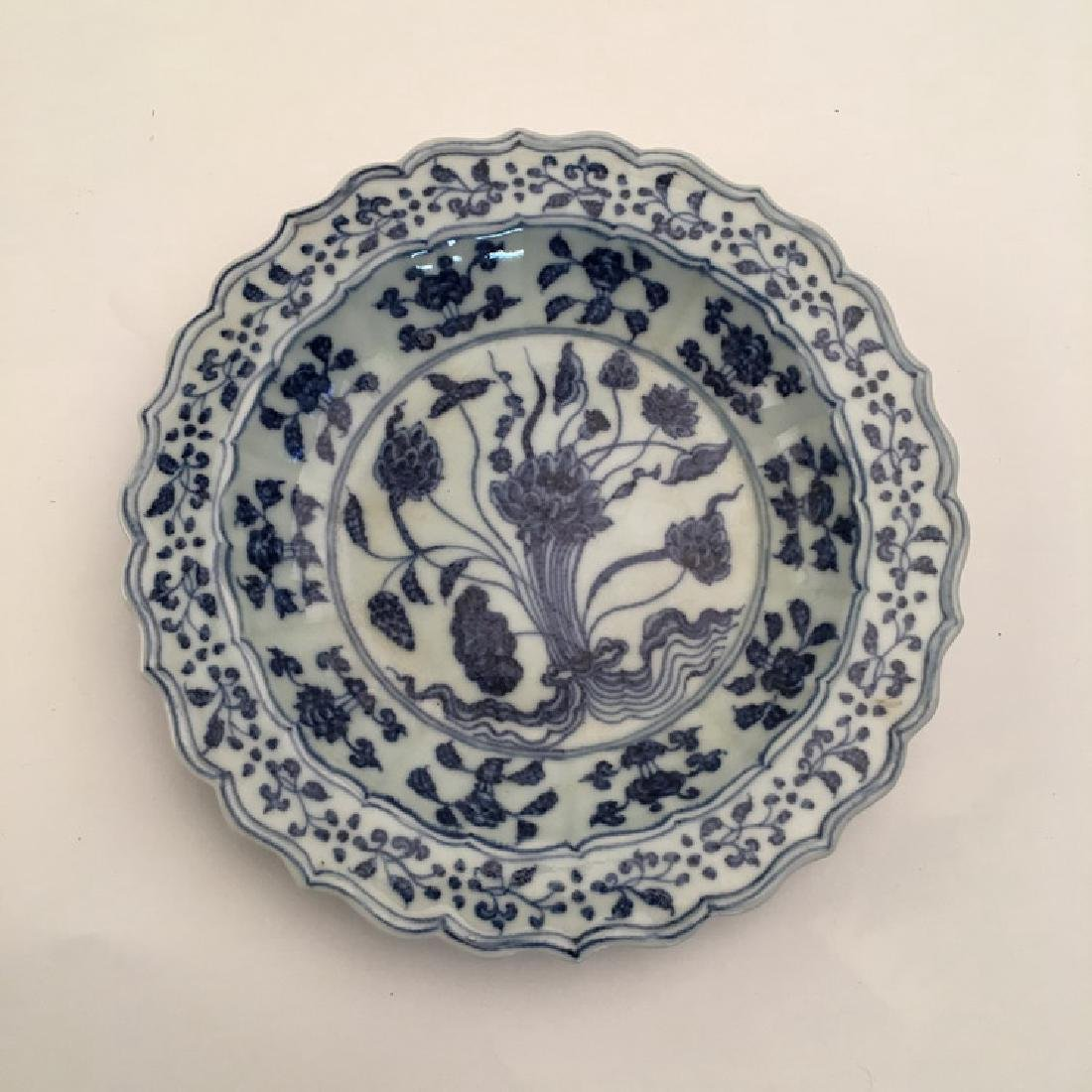 Fine Chinese Blue and White Plate