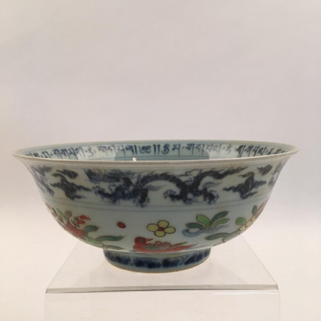 Chinese Doucai Bowl with Xuande Mark