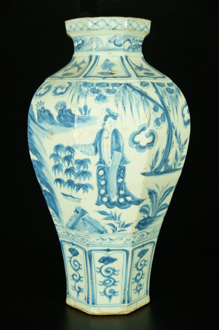 Huge Chinese Blue and White Porcelain Vase