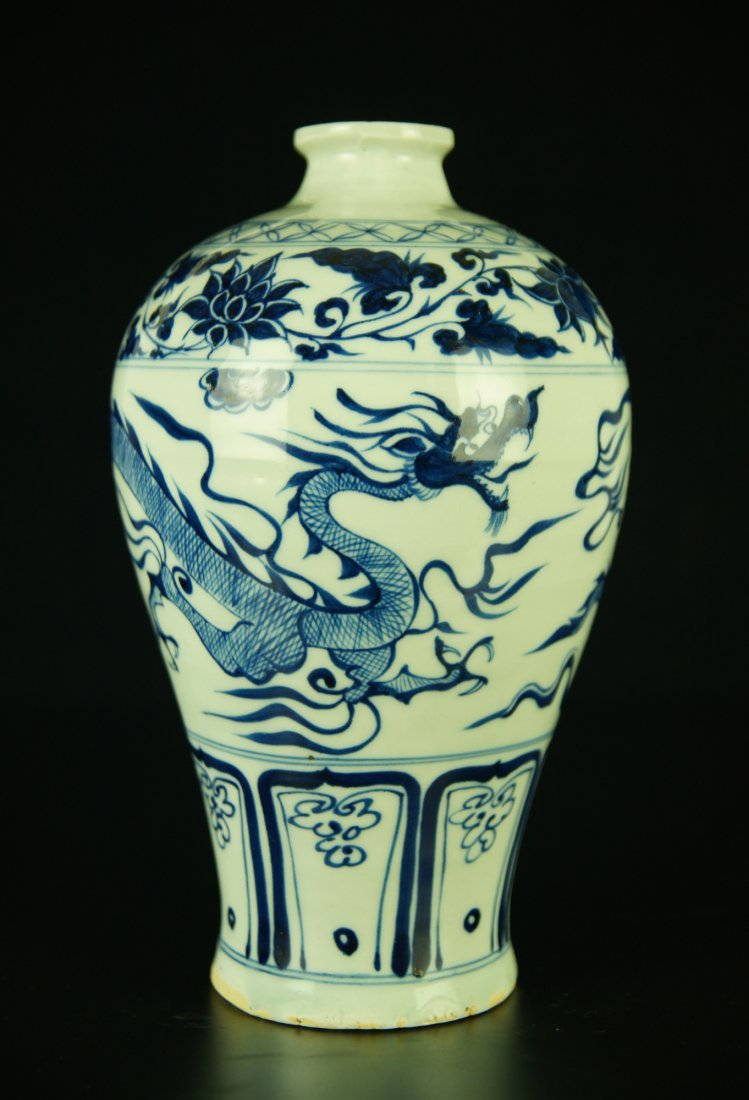 Chinese Blue and White Porcelain Mei Vase