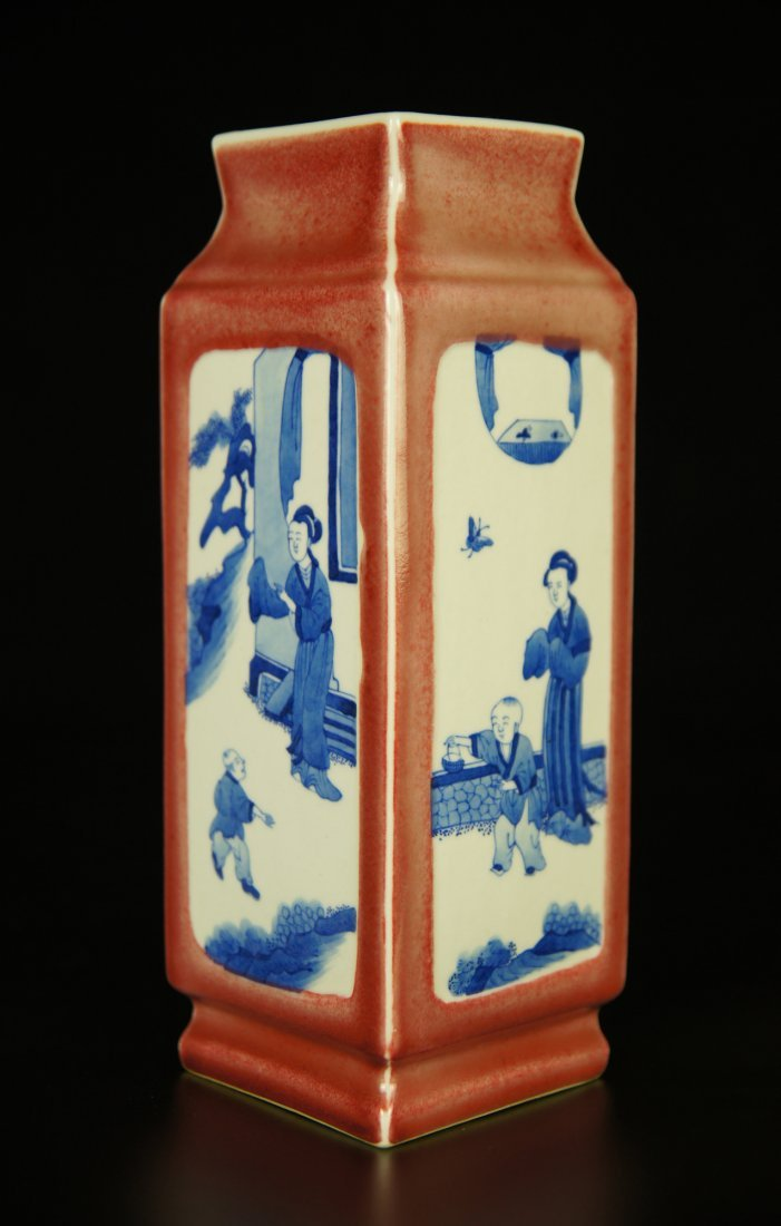 Chinese Red Glaze Blue and White Porcelain Vase