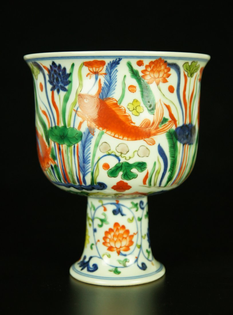 Chinese 5 Color Porcelain High Foot Cup