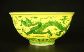 Chinese Yellow & Green Glaze Porcelain Bowl
