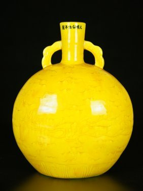 Chinese Yellow Glaze Porcelain Flat Vase
