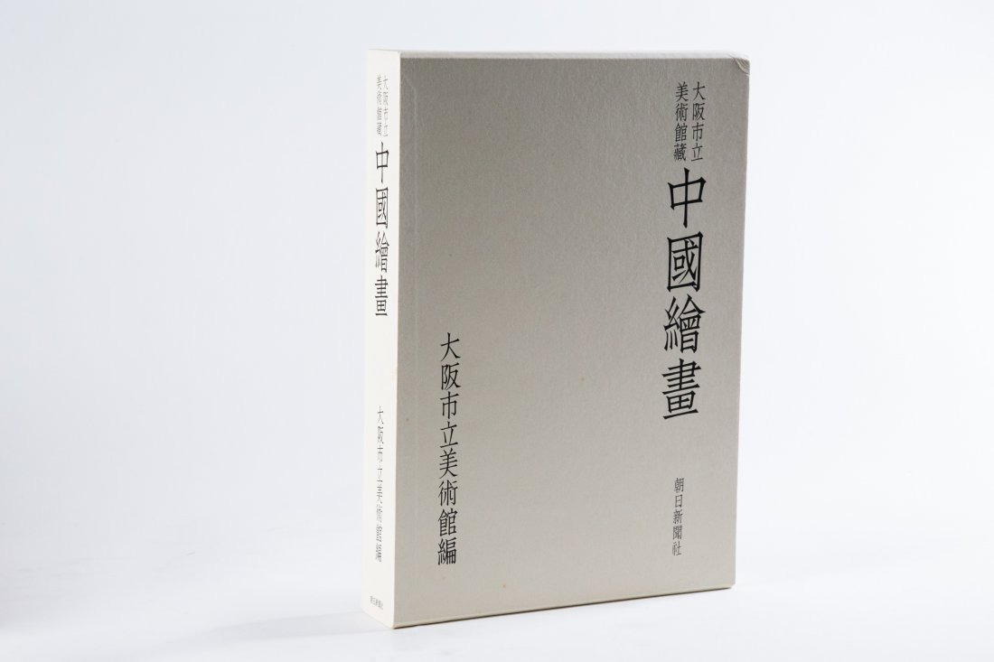 A BOOK OF CHINESE PAINTING