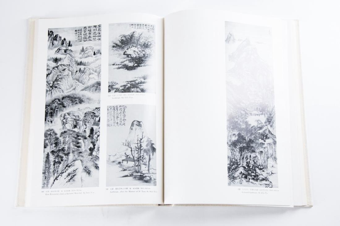 A BOOK OF CHINESE PAINTING - 2