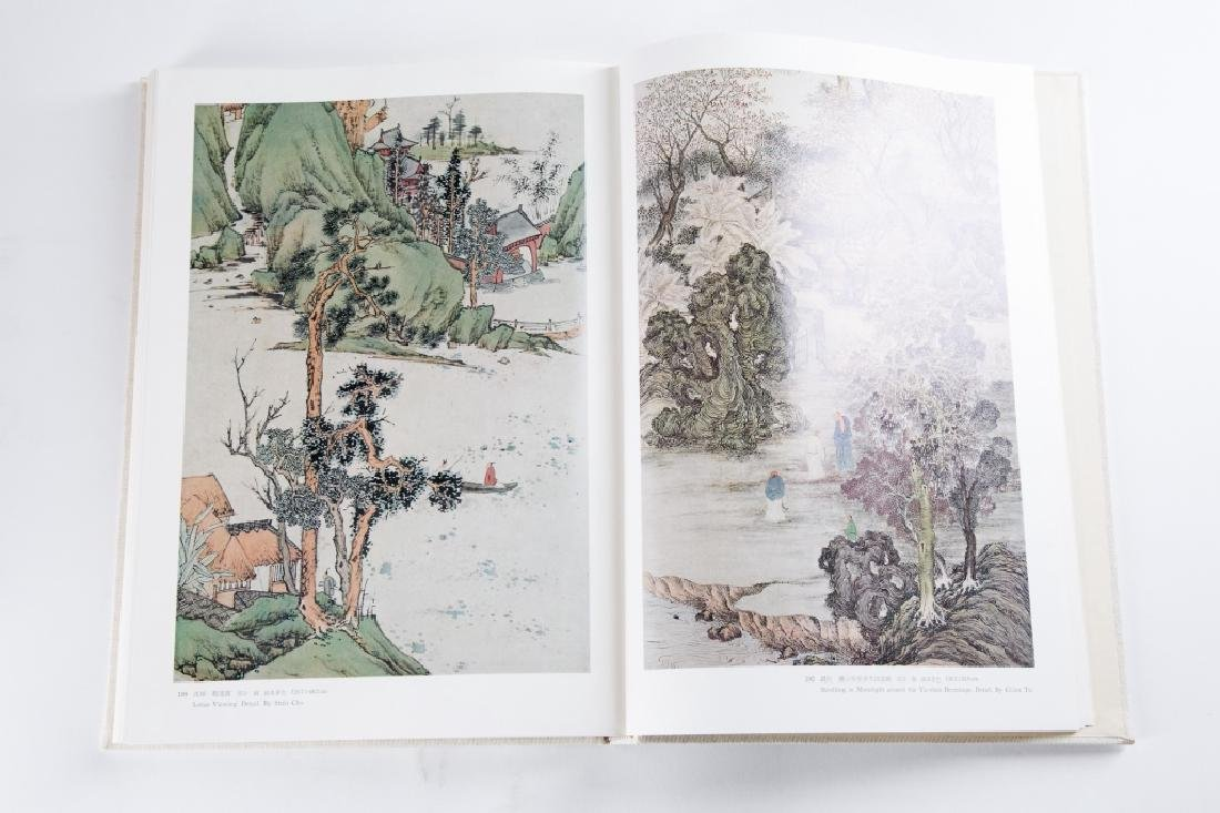 A BOOK OF CHINESE PAINTING - 4