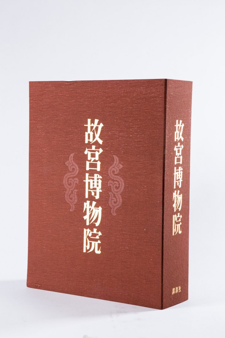 A BOOK OF PALACE MUSEUM