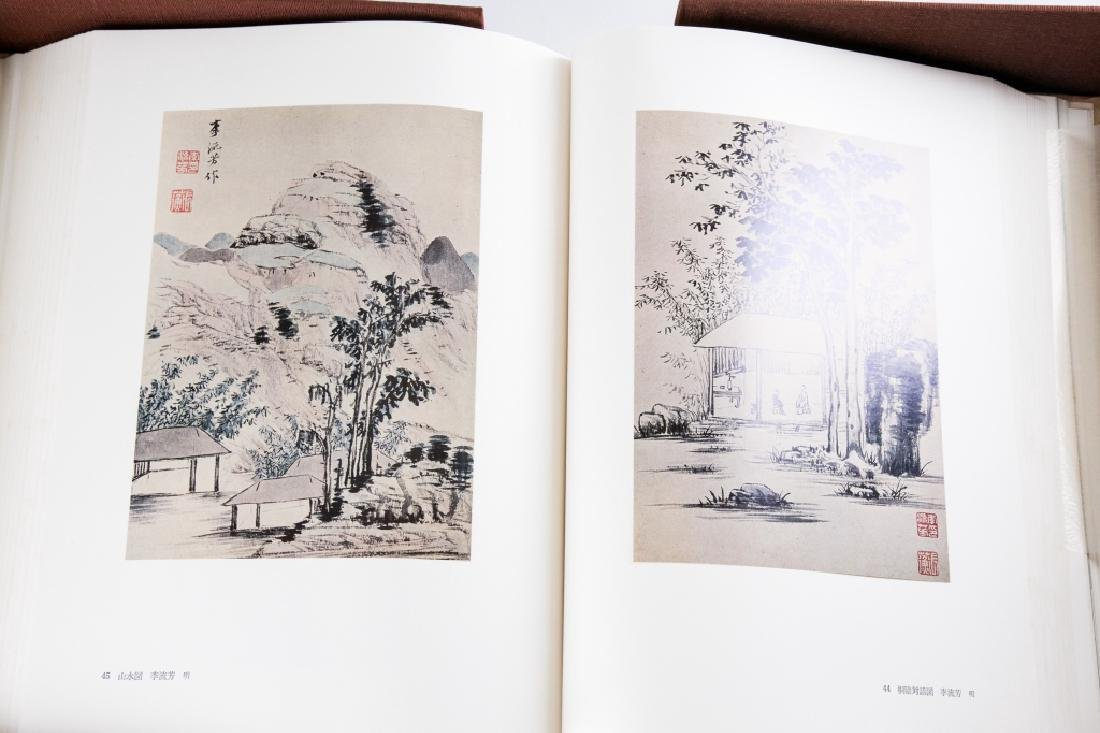 A BOOK OF PALACE MUSEUM - 3