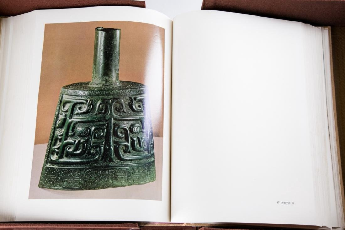 A BOOK OF PALACE MUSEUM - 4