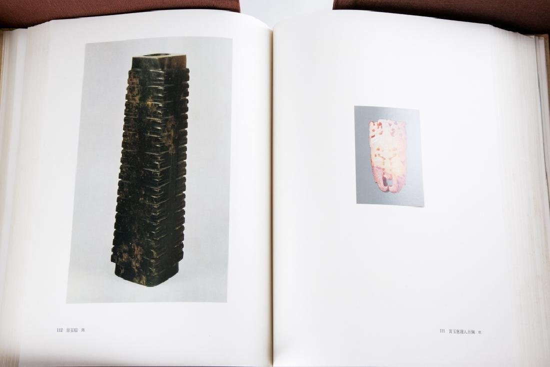 A BOOK OF PALACE MUSEUM - 6