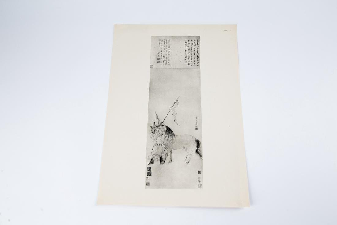 CHINESE PAINTING: YUAN TO CHING PERIOD, MUSEUM OF - 10