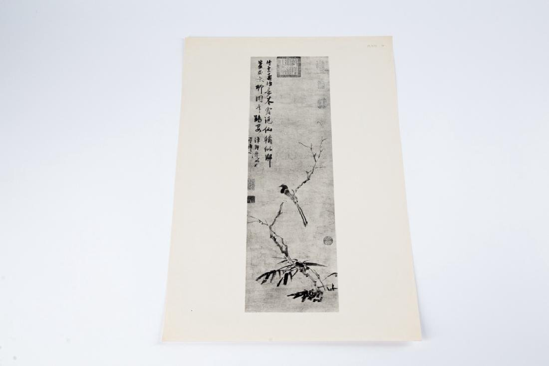 CHINESE PAINTING: YUAN TO CHING PERIOD, MUSEUM OF - 5