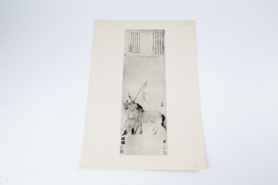 CHINESE PAINTING: YUAN TO CHING PERIOD, MUSEUM OF - 9