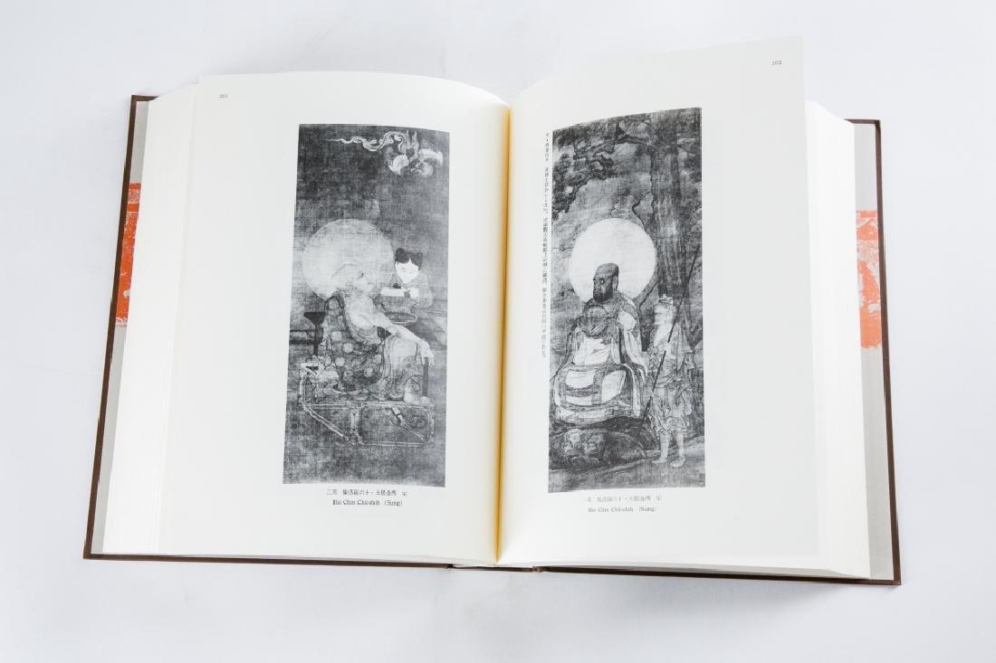 A SET OF TWO BOOKS OF ZHONGGUOMINGHUABAOJIAN