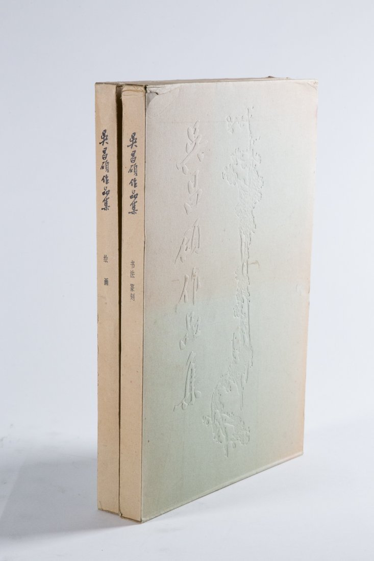 A SET OF TWO BOOKS OF WU CHANGSHUO PORTFOLIO