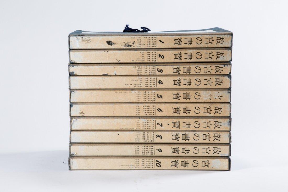 A SET OF TEN BOOKS OF GUGONGDESHUBAO