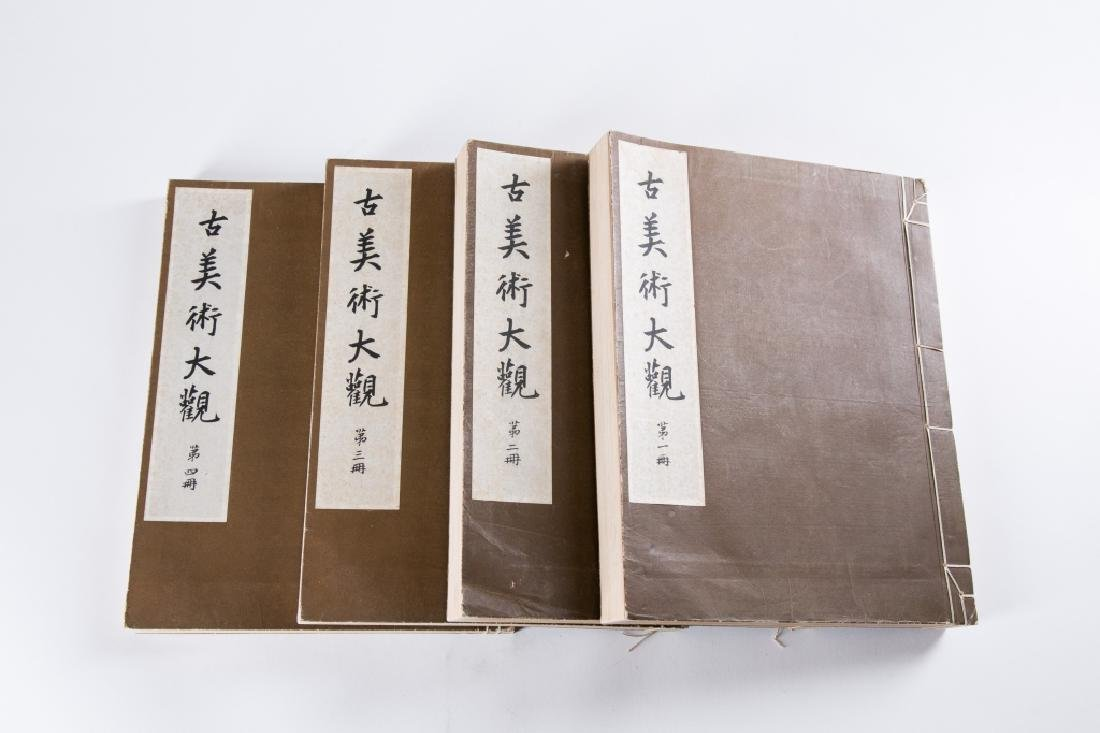A SET OF FOUR BOOKS OF GUMEISHUDAGUAN