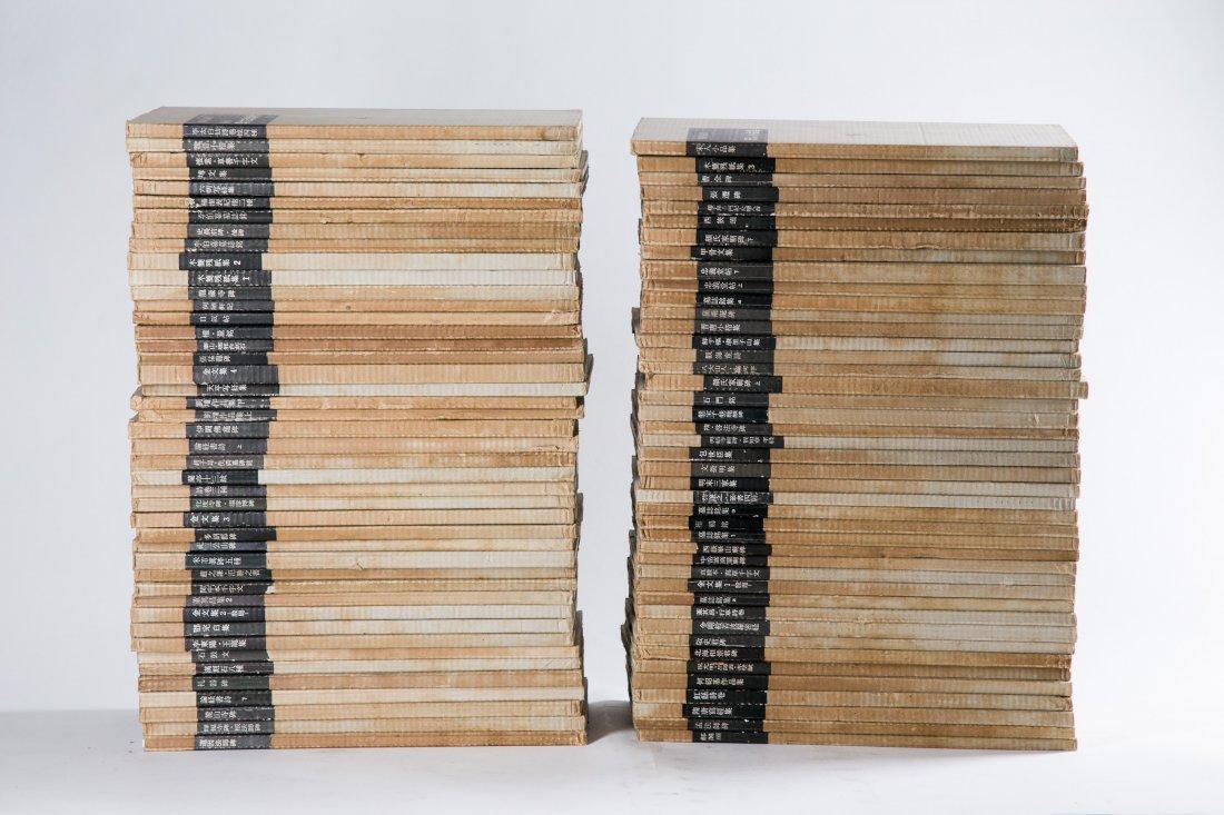 A SET OF EIGHTY SEVEN BOOKS OF SHUJIMINGPINCONGKAN