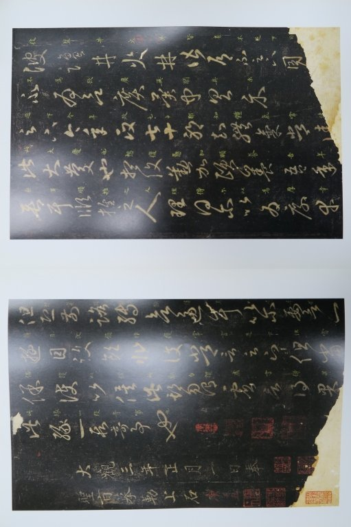 ANONYMOUS (SONG DYNASTY), CALLIGRAPHY - 3