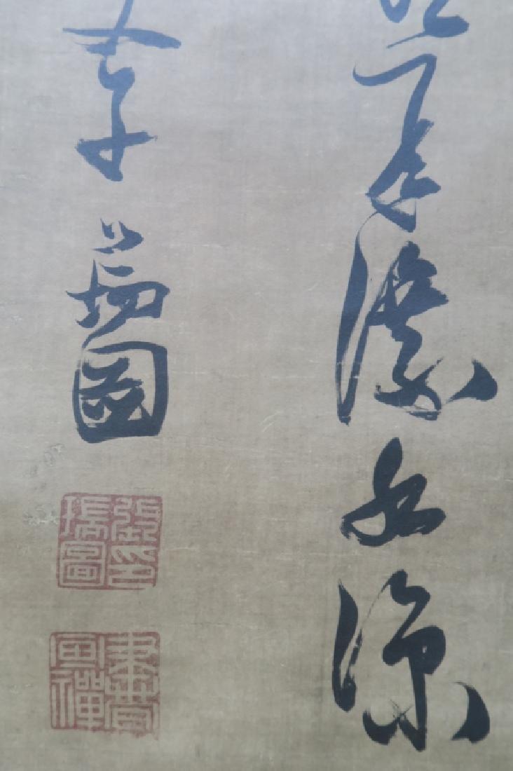 ZHANG RUITU (1570-1644), POEM - 3
