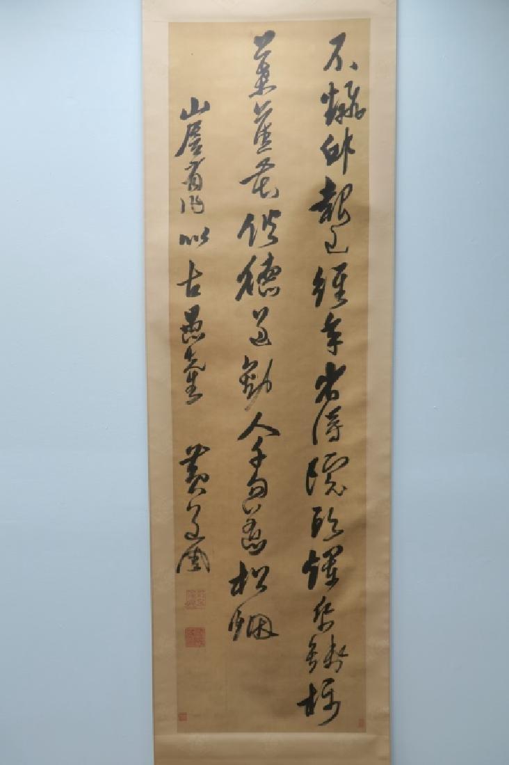 HUANG DAOZHOU (1585-1646), CALLIGRAPHY IN CURSIVE