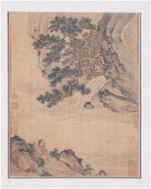 QIU YING (ATTRIBUTED TO, CIRCA 1495-1552), WATERFA