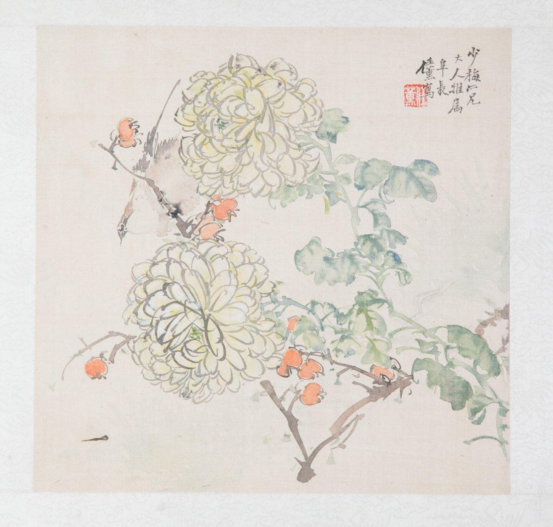 REN XUN (1835-1893), FLOWER