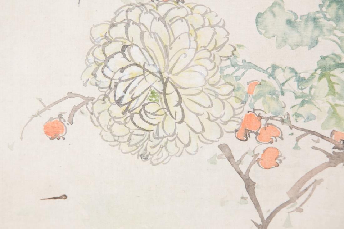 REN XUN (1835-1893), FLOWER - 4