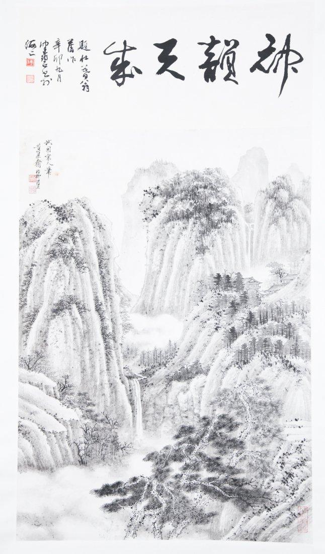 XIE ZHILIU (1910-1997) AND CHEN PEIQIU, MOUNTAIN E