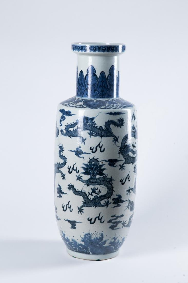 A BLUE AND WHITE 'DRAGON' ROULEAU VASE, QING DYNAY - 5