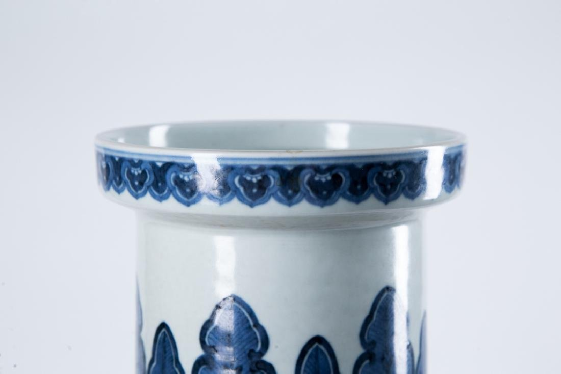 A BLUE AND WHITE 'DRAGON' ROULEAU VASE, QING DYNAY - 6