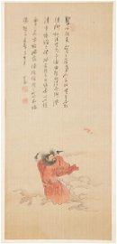 PU RU (ATTRIBUTED TO, 1896-1963), ZHONG KUI