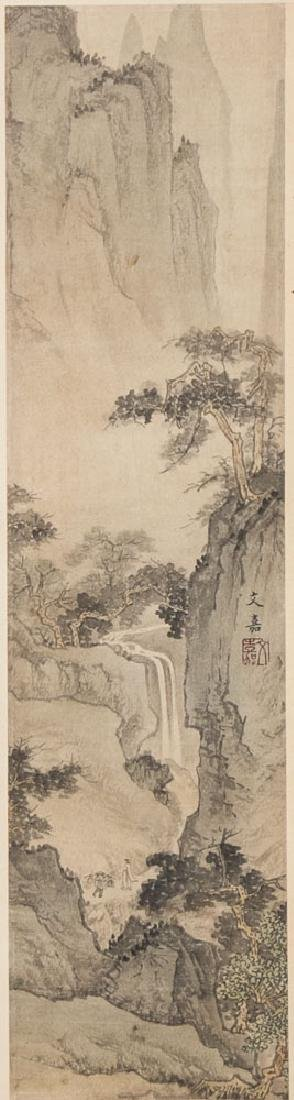 WEN JIA (STYLE OF, 1501-1583), TRAVELING IN AUTUMN