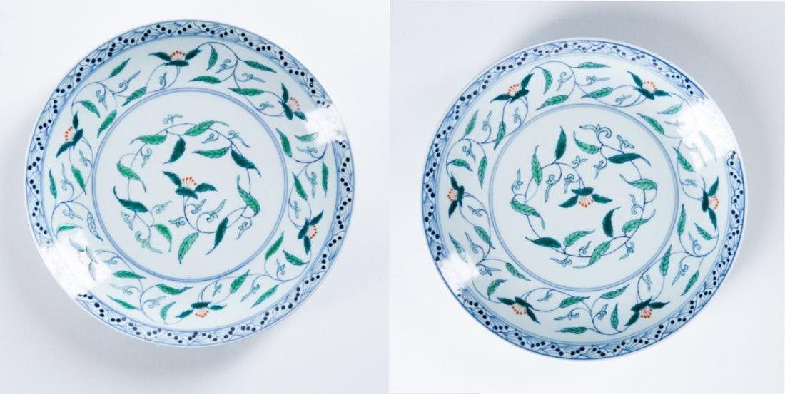 A PAIR OF DOUCAI DISHES WITH WANLI MARK, QING