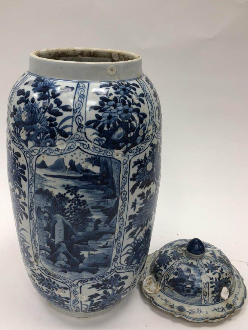 A BLUE AND WHITE 'FLOWER' JAR, KANGXI PERIOD