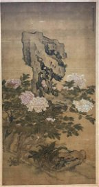 ANONYMOUS (QING DYNASTY, 18TH CENTURY), LANDSCAPE