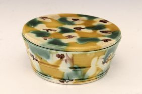 A Chinese Ching Three-glazed Lidded Bowl