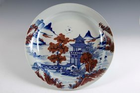 A Chinese Qing Blue And White, Under-glazed Copper Red