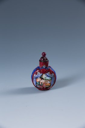 """A Chinese Qing Glass """"mother & Child"""" Snuff Bottle"""