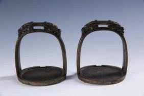A Pair Of Chinese Bronze Horse Stirrups