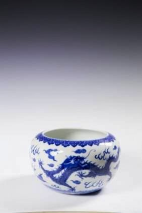 A Chinese Porcelain Water Pot