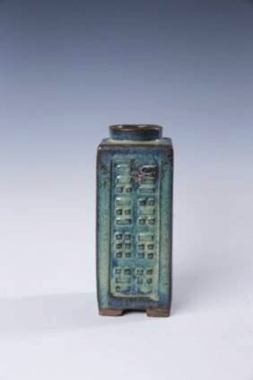 """A Chinese Shiwan """"bagua"""" Square Vase"""