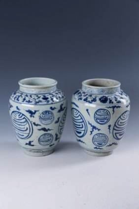"A Pair Of Chinese ""longevity"" Porcelain Jars"