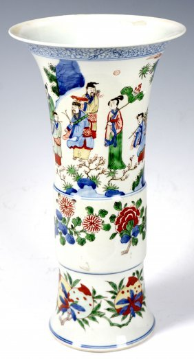 A Chinese 20th Century Blue And White Wucai Vase
