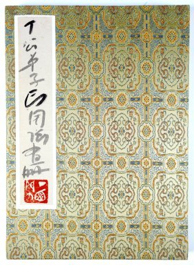 """A Chinese Painting Album """"ding Gong Di Zi"""""""