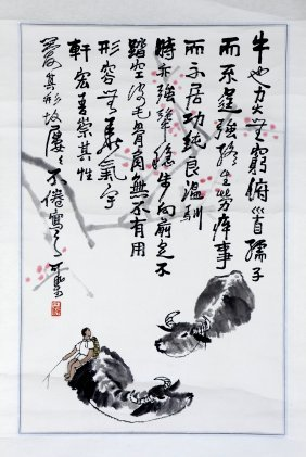 A Chinese Painting Attributed To Li Keran