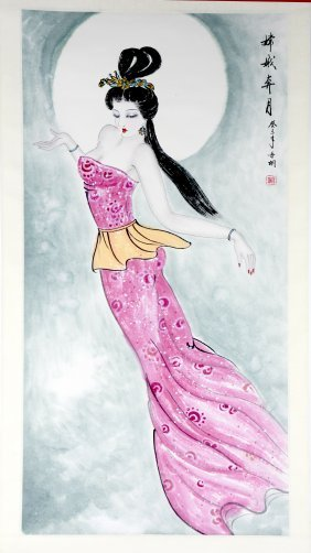 A Chinese Painting Of Changer